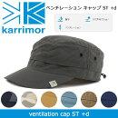 カリマーKarrimorventilationcapST+dベンチレーションキャップST+d【帽子】帽子キャップファッションアウトドアフェス撥水UVプロテクション