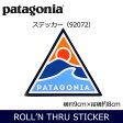 【エントリー&楽天カード利用でP10倍!5/20.20時〜】パタゴニア Patagonia Rolling Thru Sticker 92072 【雑貨】 ステッカー