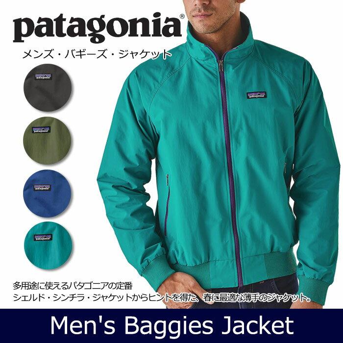 パタゴニア メンズ・バギーズ・ジャケット