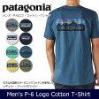 【メール便発送・代引き不可】 パタゴニア Patagonia Tシャツ メンズ・P-6ロゴ・コットン・Tシャツ M's P-6 Logo Cotton T-Shirt 38906 【服】Tシャツ アウトドア フェス ファッション【t-cnr】