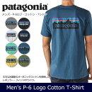 【メール便発送・代引き不可】パタゴニアPatagoniaTシャツメンズ・P-6ロゴ・コットン・TシャツM'sP-6LogoCottonT-Shirt38906【服】Tシャツアウトドアフェスファッション