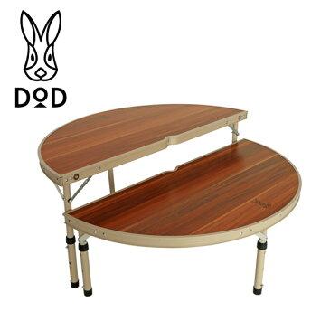 DOD ドッペルギャンガー ONE POLE TENT TABLE ワンポールテントテーブル TB6-487 【FUNI】【TABL】 テーブル アウトドア キャンプ テント内テーブル