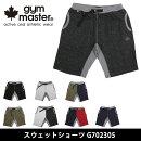 ジムマスターgymmasterスウェットショーツG702305【服】ショートパンツ短パンショーパンアウトドアファッション