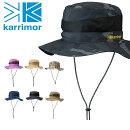 【2017春夏新作】カリマーKarrimorcordmeshhatST+dコードメッシュハットST+d【帽子】帽子ハットファッションアウトドアフェストレッキング