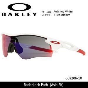 OAKLEY オークリー サングラス RadarLock Path レイダーロック (Asia Fit) Polished White oo9206-10 【雑貨】【サングラス】日本正規品