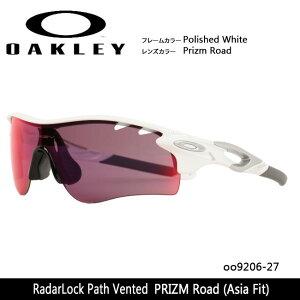 OAKLEY オークリー サングラス RadarLock Path Vented レイダーロック PRIZM Road (Asia Fit) Polished White oo9206-27 【雑貨】【サングラス】日本正規品