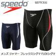 スピード SPEEDO スピード 水着 メンズ ジャマー フレックスシグマ FLEXシグマ SD77C531 メンズ 競泳用 水泳