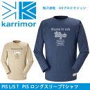 【メール便発送・代引き不可】カリマーKarrimor長袖TシャツPISL/STPISロングスリーブTシャツ【服】ロンT長袖トップスファッションおしゃれアウトドア
