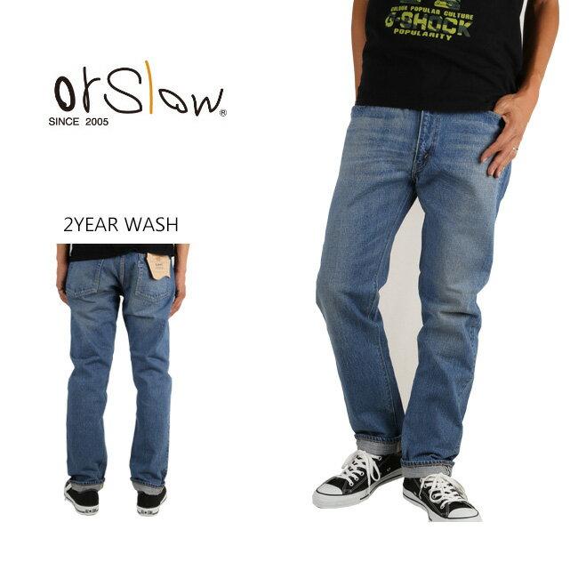 Orslow オアスロウ パンツ IVY FIT DENIM 107 01-0107 2YEAR WASH 【服】メンズ ジーンズ デニムパンツ