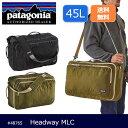 パタゴニア Patagonia スーツケース Headway MLC 45L ヘッドウェイ・MLC 45L 48765 / バックパック|ショルダー|ダッフルバッグ|3way|機内持ち込み|出張|旅行 【カバン】 /日本正規品
