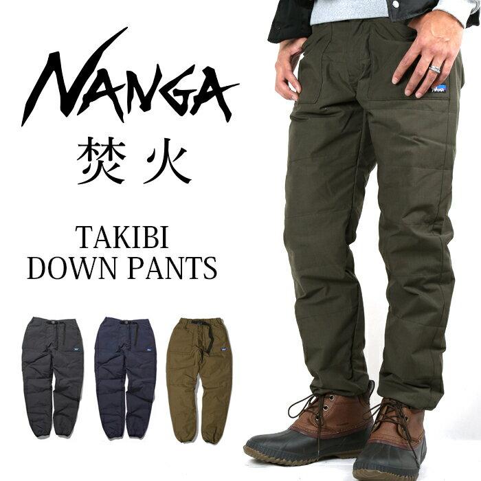 ナンガ TAKIBI DOWN PANTS