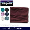 【メール便発送・代引き不可】 パタゴニア Patagonia Micro D Gaiter マイクロD・ゲイター 28891 【雑貨】 ネックウォーマー フリース 防寒