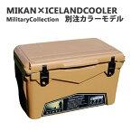 ICELANDCOOLER × MIKAN ミカン MilitaryCollection別注カラーモデル 45QT アイスランドクーラーボックス クーラーBOX アウトドア キャンプ 保冷