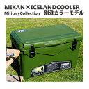 ICELANDCOOLER × MIKAN ミカン Mili...
