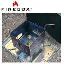 SNB-SHOPで買える「【1,000円OFFクーポン配布中★先着200名★期間限定】FIREBOX ファイヤーボックス X-Case ケース FB-XC 【収納/ケース/ファイヤーストーブ/風防/アウトドア/キャンプ】」の画像です。価格は2,970円になります。