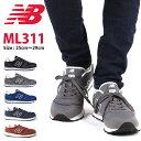 new balance ニューバランス ML311 スニーカー 【ワイズ:D】 ...