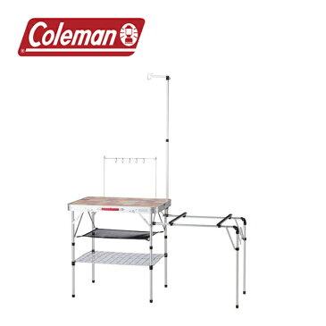 Coleman コールマン オールインワンキッチンテーブル 2000031294 【アウトドア/キャンプ】
