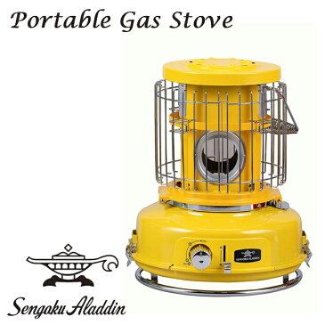 Sengoku Aladdin センゴク アラジン Portable Gas Stove ポータブル ガス ストーブ SAG-BF01(Y) 【アウトドア/キャンプ/ガスストーブ/カセットボンベ/コンパクト】
