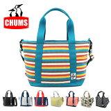 【エントリーでP10倍 8月9日1:59まで】CHUMS チャムス Open Top Tote Bag Sweat Nylon CH60-2675 【アウトドア/日本正規品/鞄/トート】