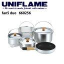 ユニフレーム UNIFLAME fan5 duo/66025...