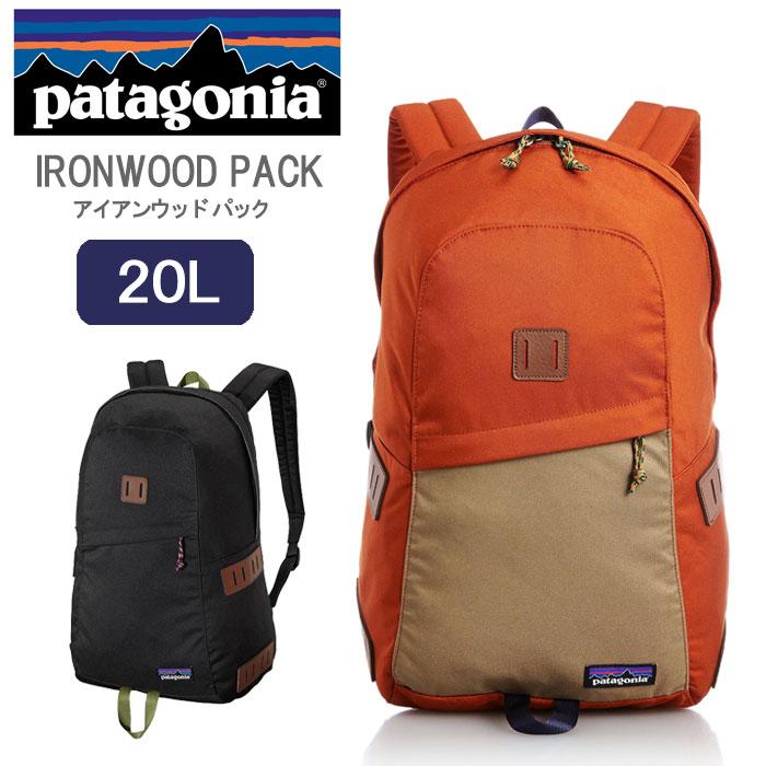 パタゴニア アイアンウッドパック 20L