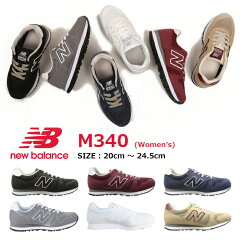 【NB】ニューバランス M340
