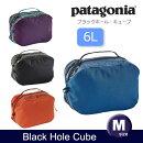 【2016FW新商品】パタゴニアPatagoniaブラックホールキューブM(6L)/BlackHoleCubeM(6L)/49365/バッグ小物入れポーチドロップキット収納整理バッグインバッグケース旅行
