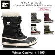 ソレル SOREL レディース スノーブーツ ウインターカーニバル Winter Carnival/NL1495 日本正規品