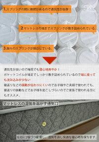 マットレスシングルS匠大塚takumibasicポケットコイル防ダニ抗菌防臭日本製送料無料