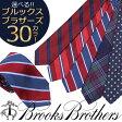 ブルックスブラザーズ BROOKS BROTHERS ネクタイ シルク アメリカ製 ブランド 結婚式 メンズ [60]