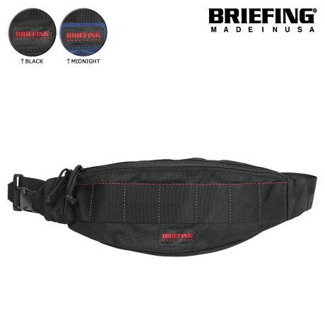 ブリーフィング BRIEFING ボディバッグ ウエストバッグ メンズ ブラック ネイビー 黒 BRF071219 [予約商品 10/18頃入荷予定 追加入荷]