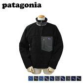 パタゴニア patagonia フリースジャケット ボアジャケット CLASSIC RETRO-X JACKET 23055 メンズ [S20]