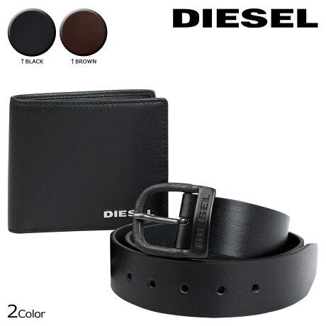 ディーゼル 財布 ベルト メンズ DIESEL レザー セット X03776 PR013