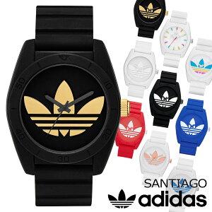 アディダスadidas腕時計時計サンティアゴSANTIAGO42mmウォッチメンズレディースあす楽