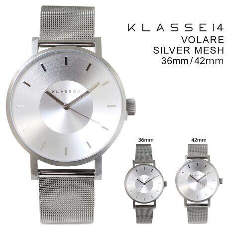 KLASSE14 36mm 42mm メンズ レディース 腕時計 クラス14 VOLARE SILVER MESH ヴォラーレ VO14SR002M VO14SR002W