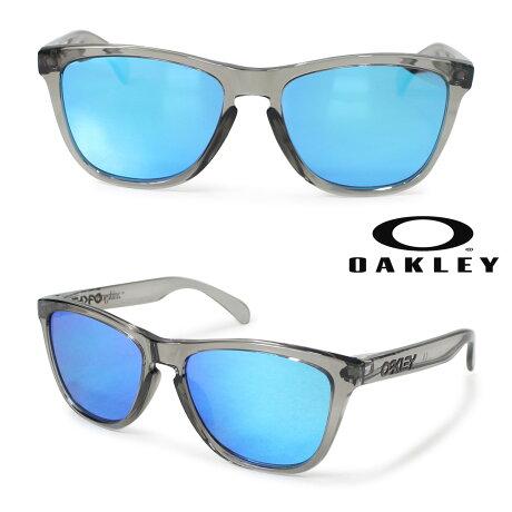 オークリー サングラス アジアンフィット Oakley Frogskins フロッグスキン Asian Fit OO9245-42 グレー メンズ レディース [2/28 再入荷]