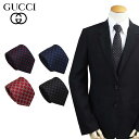 グッチ ネクタイ シルク GUCCI メンズ ロゴ イタリア製 ビジネス 結婚式 [10/25 追加入荷]