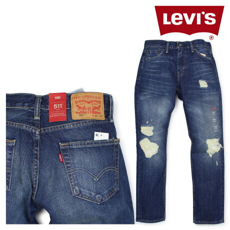 リーバイス 511 ダメージ LEVI'S スリム メンズ デニム パンツ SLIM FIT
