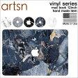 ARTSN アーツン MacBook 12 シール ケース マックブック カバー 保護フィルム マーブル VINYL SERIES [5/16 新入荷]