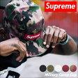 シュプリーム キャップ Supreme キャンプキャップ ジェットキャップ 帽子 ボックスロゴ SS17H22 MILITARY CAMP CAP メンズ レディース [4/18 新入荷]