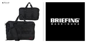 ブリーフィングBRIEFINGバッグ3wayブリーフケースリュックビジネスバッグC-3LINERBRF115219メンズブラック[10/3新入荷]