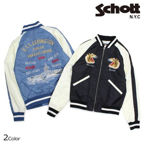 ショット Schott ジャケット MA-1 フライトジャケット スカジャン メンズ NYLON FLIGHT JACKET 9725