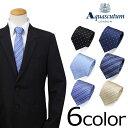 アクアスキュータム AQUASCUTUM ネクタイ イタリア製 シルク ビジネス 結婚式 メンズ ブランド