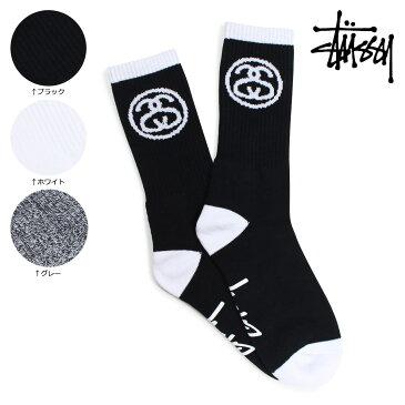 【最大2000円OFFクーポン】 ステューシー STUSSY ソックス 靴下 メンズ レッグウェア SS-LINK SOCKS ブラック ホワイト グレー 138574