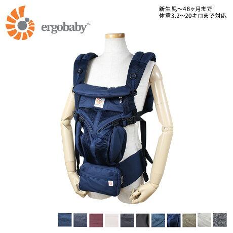 エルゴ 抱っこ紐 エルゴベビー ERGOBABY オムニ360 ベビーキャリア 新生児 OMNI 360 BABY CARRIER ALL IN ONE COOL AIR MESH BCS360P [8/8 追加入荷]