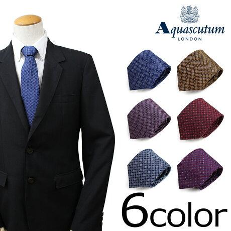 アクアスキュータム AQUASCUTUM ネクタイ イタリア製 シルク ビジネス 結婚式 メンズ [予約 1月下旬 再入荷予定]