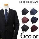 【最大2000円OFFクーポン】 ジョルジオアルマーニ GIORGIO ARMANI ネクタイ メンズ イタリア製 シルク ビジネス 結婚式 ブランド