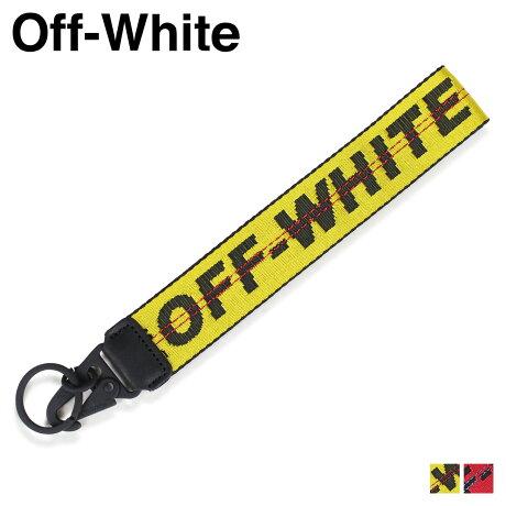 Off-white オフホワイト キーホルダー キーチェーン メンズ レディース INDUSTRIAL KEY CHAIN レッド イエロー OMNF001 647004 [11/19 新入荷]