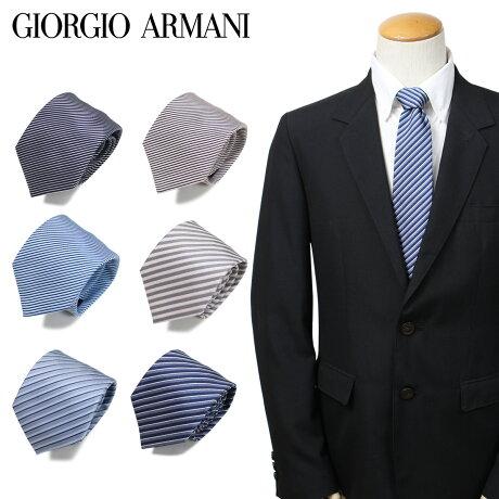 ジョルジオ アルマーニ GIORGIO ARMANI メンズ ネクタイ イタリア製 シルク ビジネス 結婚式 [3/25 新入荷]