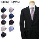 ジョルジオ アルマーニ GIORGIO ARMANI メンズ ネクタイ イタリア製 シルク ビジネス 結婚式